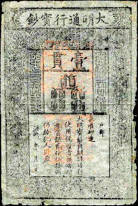 Monete Cinesi Antiche - Cambio Euro Yuan Convertitore - Soldi cinesi